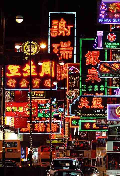 Hong Kong's busy streets at night with neon light signage